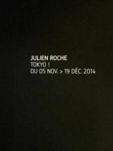 expo-julien-roche-epicerie-moderne